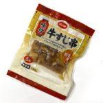 コープの『味付牛すじ串(おでん用)5本』が冷凍で便利で美味しい!
