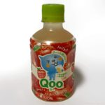 QOO(クー)の『りんご(280ml)』が小さなサイズで飲みきりサイズ!