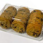 コストコの『ベルギーチョコレートクッキー』が甘くて超おいしい!