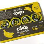 コストコの『ダノン オイコス バナナ』がさり気ないバナナ感で超おいしい!