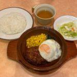 サイゼリヤのランチ『オニオンソースのハンバーグ』がご飯付き500円で超おいしい!