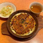 サイゼリヤのランチ『チキンとトマトソースのドリア』が超おいしい!