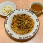 サイゼリヤのランチ『ナスのミートソーススパゲッティ』がたっぷりナスで超おいしい!