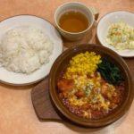 サイゼリヤのランチ『鶏肉のトマトソース煮込み』がライス付で超おいしい!