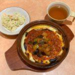 サイゼリヤのランチ『彩り野菜のミラノ風ドリア』はカポナータ風で超おいしい!
