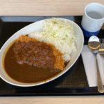 かつやで『カツカレー(竹)』が500円!お客様感謝祭で290円お得!