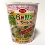 コープの『6種野菜のヌードル ちゃんぽん風』が野菜たっぷりで美味しい!