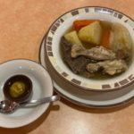 サイゼリヤの『やわらかお肉とごろごろ野菜のポトフ』が牛肉に鶏肉で超おいしい!