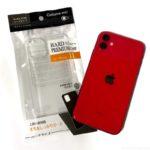 100均の『ハードプレミアムケースfor iPhone11』がストラップホール付きのハードタイプのケース!