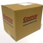 コストコ『オンラインショッピング』で購入レビュー!段ボールはCOSTCOロゴ入りで可愛い!