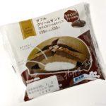ファミリーマートの『ダブルクリームサンド(生チョコクリーム&ホイップ)』が超おいしい!