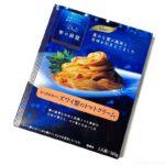 日清製粉の『青の洞窟 ズワイ蟹のトマトクリーム』が濃厚なカニの味で超おいしい!