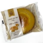 ファミマの『ベイクドチーズケーキのバウム』がバームクーヘンにチーズケーキで美味しい!
