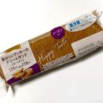 ファミマの『香ばしいクッキーのクリームサンド(レーズン)』がサクサク爽やかな甘さで美味しい!