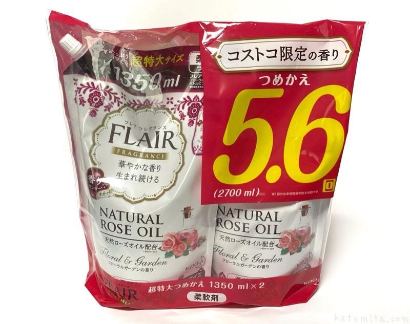 フレア フレグランス 柔軟 剤