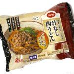 コープの冷凍食品『汁なし肉うどん 2食入』が甘辛のタレで超おいしい!