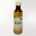 コストコで『美酢(ミチョ)マンゴー 400ml』が小さいボトルの使い切りサイズで便利!
