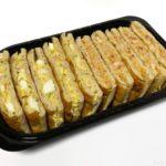 コストコの『シュリンプエッグ&ピメントチーズチキン』が2種類の味で超おいしい!