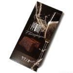 ラグノオの『ポロショコラ・シャンパン』が爽やかな味とチョコの甘味で超おいしい!