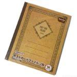 セリアの『ポストカードファイル2段(ハガキサイズ)クラッシック柄』が本棚に合うオシャレさ!