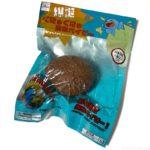 ダイソーの『爆誕ぐにゅぐにゅ恐竜ベイビー』が握ると出てくる玩具でインパクト大!