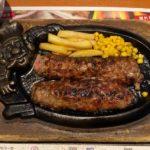 ブロンコビリーの『炭焼き粗挽きビーフハンバーグランチ』がサラダバー付きで大ボリュームで超おいしい!