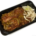 コストコの『プライムビーフ焼きすき』がゴボウと長ねぎ,しめじに牛肉で超おいしい!