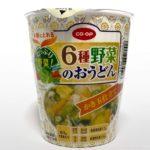 コープのカップうどん『6種野菜のおうどん かき玉仕立て』が野菜たっぷりで超おいしい!