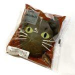 ローソンの『ネコみたいなぱん』が黒猫でスマートな可愛さ!?