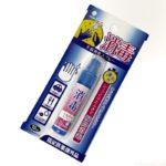 100均の『手指消毒スプレー』が速乾性で持ち運びできるコンパクトサイズで便利!