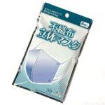 100均の『不織布 立体マスク(6枚入)』が99%カットで風邪やPM2.5の対策で使いやすい!