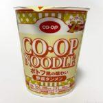 コープの『コープヌードルポトフ風の味わい野菜タンメン』がコンソメのような味付けで美味しい!