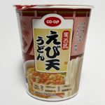 コープの『関西風えび天うどん』がダシのスープに平らな麺と海老天で超おいしい!