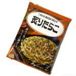キユーピーの『あえるパスタソース 炙りたらこ』が海苔にネギと魚の風味で超おいしい!