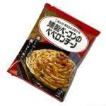 キユーピーの『あえるパスタソース 燻製ベーコンのペペロンチーノ』はピリッと辛くて超おいしい!