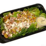 コストコの『クラッシックベーコンシーザーサラダ』がレタスとクルトンに濃厚ベーコンで超おいしい!