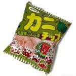 ハル屋の『カニチップ 玉露園こんぶ茶』が超おいしい!