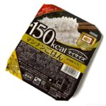 大塚食品の『マンナンごはん 150kcalマイサイズ』がコンニャクの見分けがつかない美味しさ!