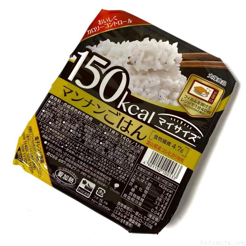 と マンナン は ごはん ごはんを気兼ねなく食べたい人に「マンナンヒカリ」 20周年、北斗晶が魅力発信