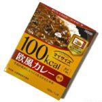 大塚食品の『欧風カレー 100kcalマイサイズ』が中辛でピリッと辛くて美味しい!