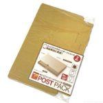 100均の発送用ダンボール『ポストパック(2個入)』がフリマやオークションの商品発送向けで便利!