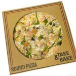 コストコの『丸形ピザ シーフード』が海老、貝、イカにトマトとチーズで超おいしい!