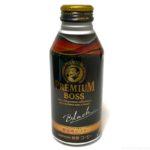 サントリーの『プレミアムボス ブラック 390gボトル缶』がキリッとした味で美味しい!