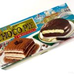 ロッテの『世界を旅するチョコパイ(本格イタリアンティラミス)』が美味しい!