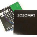ZOZOの『ZOZOMAT』はシンプルな紙製!?使って試してみました!