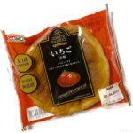 コモの『いちご小町』が甘酸っぱいイチゴジャムが入って懐かしい美味しさ!