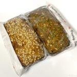 コストコの『グラノーラデーツナッツブレッド』が2種類のパンで両方おいしい!