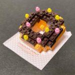 ダイソーの『チョコドーナツ(プチブロック)』がカラフルなトッピングでカワイイ!