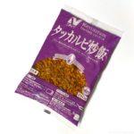 ニチレイの『タッカルビ炒飯』がピリッと辛くて超おいしい!