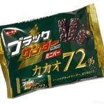 オトナ向け『ブラックサンダーミニバー カカオ72%』が少し甘くて超おいしい!